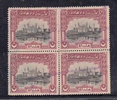 Bahawalpur 8 Anna Revenue Mosque Unissued Used Block Of 4 With No Pin Holes