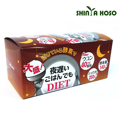 Shinya koso Late rice diet Power UP, 180tablets, Metabolic, weight loss, ginger