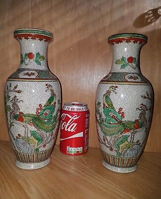 "Pair Vintage Chinese Porcelain Phoenix Hand Painted Crackle Vases 10.25"" Tall"