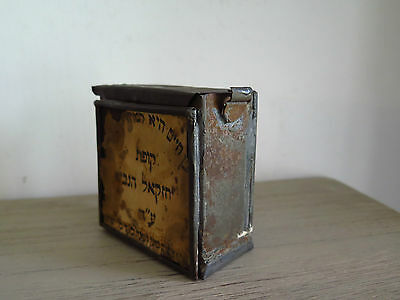 ANTIQUE ZEDAKAH CHARITY BOX 1800's HANDWRITTEN JUDAICA jewish hebrew  gift