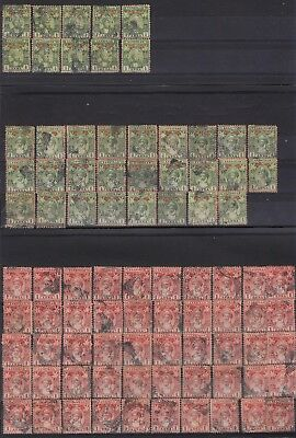 ZANZIBAR 1896 - 1901 Collection of 88 stamps SG 156, 188,189,190