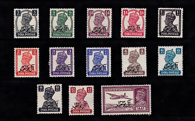 Muscat 1944 Bicentenary Al-Busaid Dynasty Issues Mh