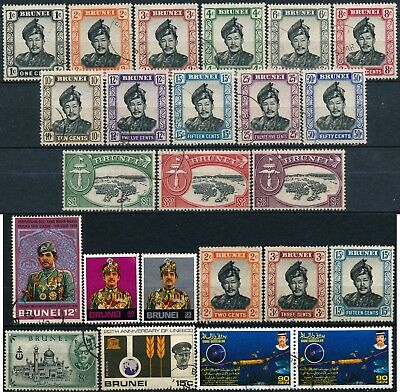 Brunei 1952, Nice Complete Set Stamps & Others, See..  #t992