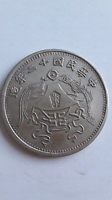 China Coin Dragon And Phoenix 1931 Large