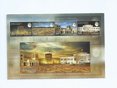 Bahrain Post 2017 New Post Card, Featuring Stamps With Buildings & Architecture