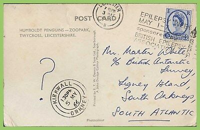 G.B. 1966 postcard to Signey Is, S.Orkney missent to Kirkwall Orkney, Scotland