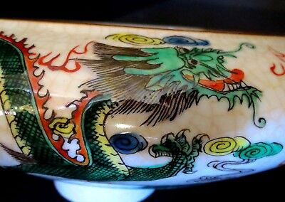 Chinese Chenghua Dragon and Scholars Crackle Glaze Thin Line Painted Enamel