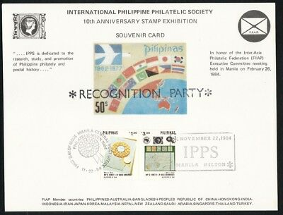 Philippines Souvenir Cards - 1984 Recognition Party, Philatelic Week First Day