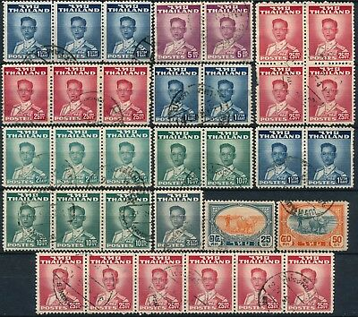 Siam - Thailand, Old Unchecked Used Lot With Strip Of 6, 3 & Block + Singles #t2