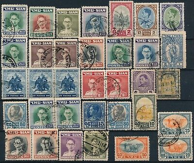 Siam - Thailand, Old Unchecked Used Lot With Pairs & Singles, See..  #t4