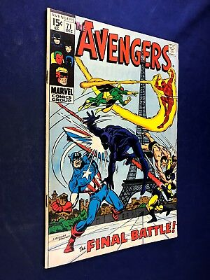 Avengers #71 (1969 Marvel) Black Panther appearance Silver Age NO RESERVE