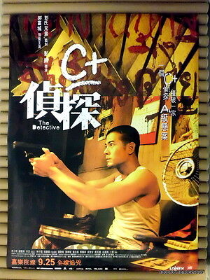 AARON KWOK The Detective Promo Poster [2007] *Hong Kong Official *郭富城 C+偵探 海報