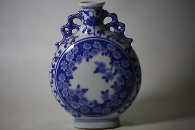 Antique fine Chinese beautiful Blue and white Porcelain flat Vase 66
