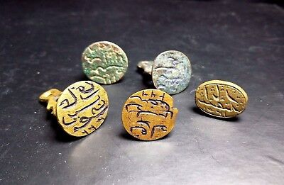 LOT OF 5 BRASS 19th CENTURY GREAT OTTOMAN EMPIRE SEALS  #23