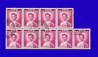 Thailand Stamps, ,King Bhumibol Adulyedej Permanent Issue 1947-49  selection
