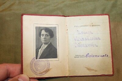 Original WW2 Russian-Soviet Communist Party ID Booklet w/Photo for Female 1939 d