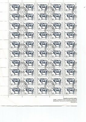 Bulgaria  Full Sheet 100 x  10 AB, CTO Stamps,  1991, Nice Lot ,See Scan