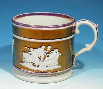 English 19th Century Antique Copper Lustre & Puce Mug with Scrolling Handle.