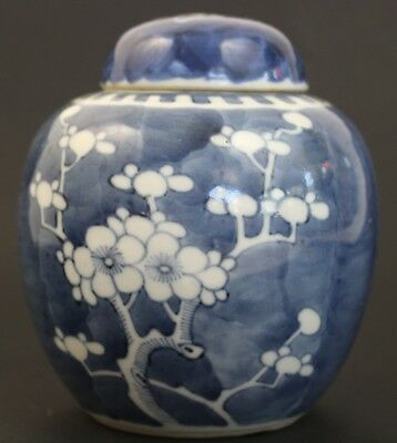 Vintage Chinese Export Blue White Porcelain Lidded Ginger Jar Urn Floral Decor