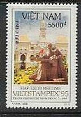 N.Vietnam MNH Sc 2600 Mi 2666 Value $ 2.00 US $ Vietstampex