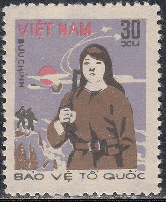 N.Vietnam MNH Sc # 1216 Mi 1222 Value $ 1.50  US