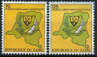 ZAIRE 1985, PASSPORT CHANCELLERYs' FEES REVENUES RARE LOT OF 70 & 125 Frs. #E10