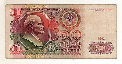 RUSSIA (USSR) 500 Rubles 1991