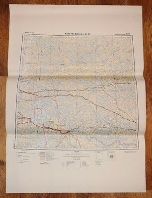 Authentic Soviet Russian Military Topographic Map International Falls USA/CANADA