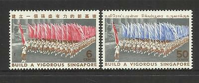 Singapore ~ 1967 National Day (Part Set Mint Mnh)