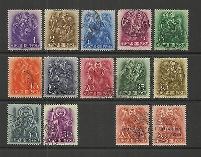 HUNGARY  ~  1938 ST STEPHEN 900th DEATH ANNIVERSARY (PART SET)