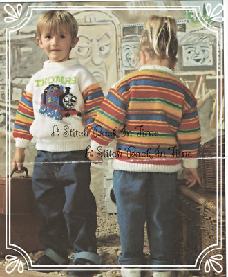 Old Fashioned Thomas The Tank Engine Knitting Patterns Crest
