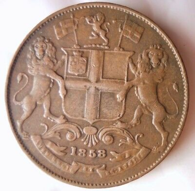 1858 BRITISH INDIA 1/4 ANNA - AU - Awesome Vintage Coin - Lot #116