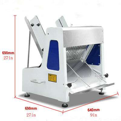 110V Omcan Commercial Heavy Duty Automatic Electric Bread Slicer 0.47''