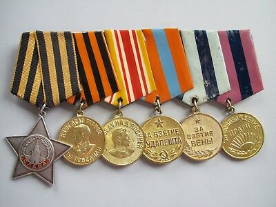 russian medals orders