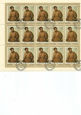 Russia  Full Sheet 15 x 16 K, CTO Stamps,  1972, Nice Lot ,See Scan