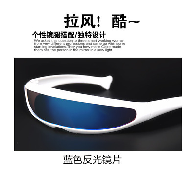 X X-Men personality sunglasses, laser laser glasses, space robots, conjoined mer
