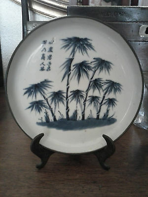 Blue And White  Chinese Plate Porcelain With Silver Ring 17Th Century