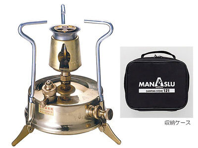 MANASLU 121 2101 Outdoor Kerosene stove made in Japan