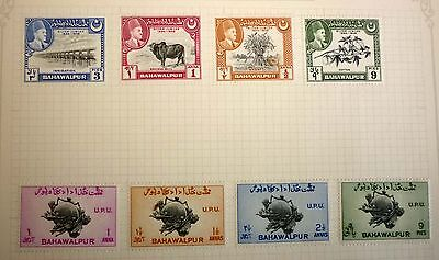 Group Lot Of Stamps, 8 Different, Bahawalpur & Upu, Mint