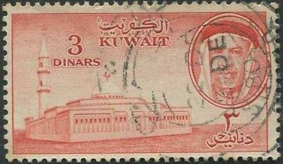 Kuwait 1961 Mosque & Sheik 3d Fine Used Stamp Cat $25