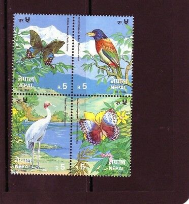NEPAL 1996 Birds/Butterlies 5rs Block of 4 Mtd MINT