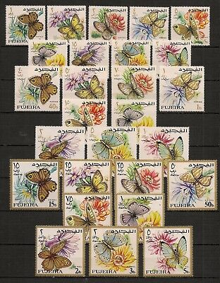 Fujeira 1967 Insects Butterfly Schmetterlinge Papillons complete set MNH