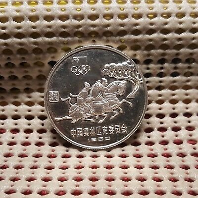 1980 China 30 Yuan Proof Silver Coin