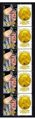 Yasser Arafat Nobel Peace Prize Strip Of 10 Stamps 4