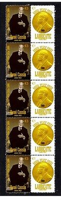 Rene Cassin Nobel Peace Prize Strip Of 10 Stamps 2