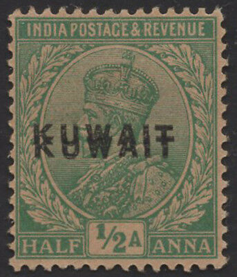 Kuwait DOUBLE O/p On India 1/2A KG5th.