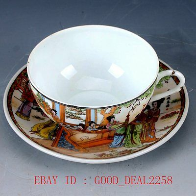 Chinese Famille Rose Porcelain HandWork Dish & Cup    ZJ16