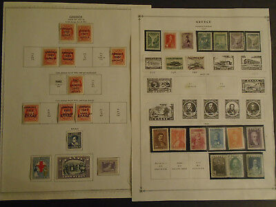 Greece Lot Old Mh/used Stamps On Pages