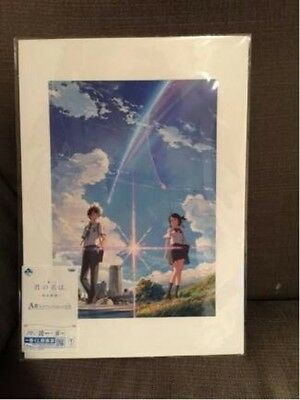 YOUR NAME. KIMI no na wa Ichiban Kuji BANPRESTO Prize Special Big ...