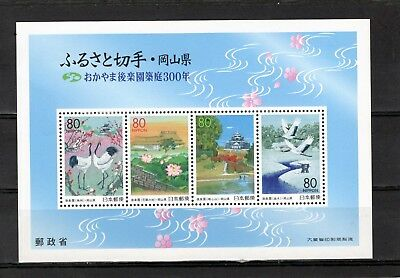 JAPAN 2000 Manchurian Crane Mini Sheet Mtd MINT
